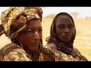 Документальный Фильм Секс в Африке Жизнь племени Водаабе 2