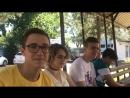 Дневник команды КВН «ГЭС-ГЭС». День 1