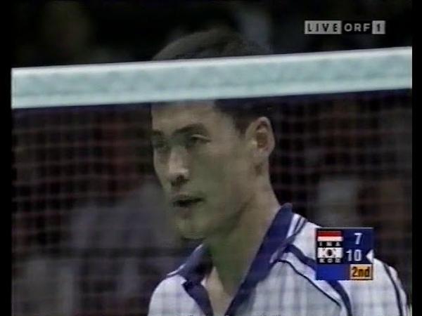 2000 Olympics MD Final Tony Gunawan Candra Wijaya vs. Lee Dong-soo Yoo Yong-sung