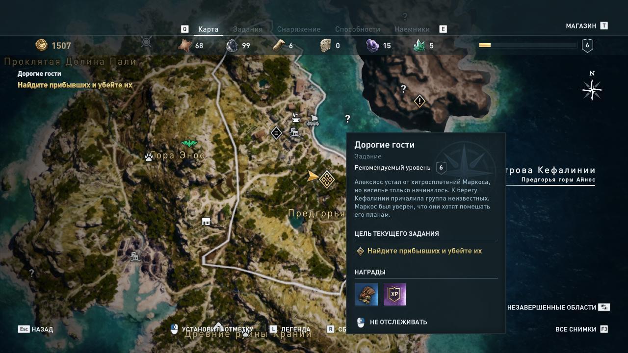 """Заброшенный дом в квесте""""Дорогие гости"""" в Assassin's Creed: Odyssey"""