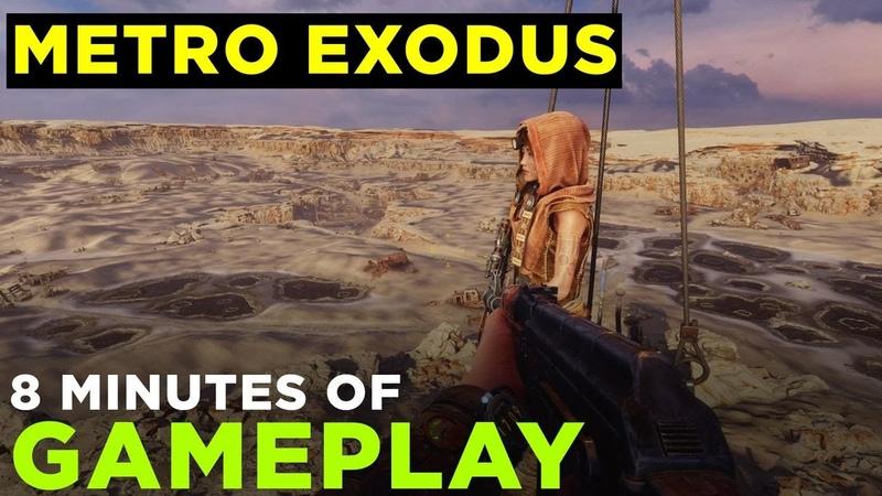 Metro Exodus - 8 хвилин геймплею Літо