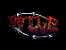 Bourbon Street - Old School Rock Festival [Wild Blood invitation] 22.09