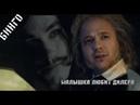 [Гоголь] Гоголь/Бинх (Гуро)   малышка любит дилера
