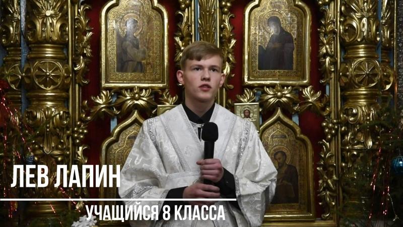 Лев Лапин. Житие святителя Макария (Невского), митрополита Московского