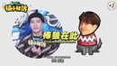 [EngSub] 190223 Juzi Entertainment Interview 橘子娱乐 辣访 Jackson Wang 王嘉尔