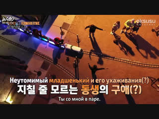 [WAO рус.саб] 190201 Путешествие по миру на лесенке с EXO 2 - 10/50