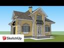 SketchUp \ Проектирование дома