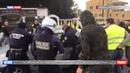 Хаос во Франции во время протестов автомобилистов