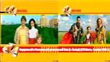 Федеральный и Региональный рекламный блок (СТС-Волга (г. Самара), 4.11.2005) (6)
