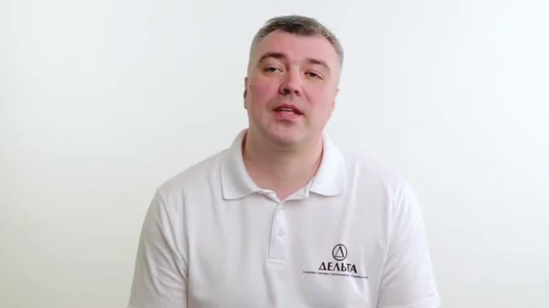 Профессиональная стоматология Дельта - Мурманск