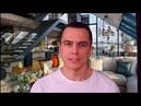 Алексей Торгашов - друг интернет магазинов