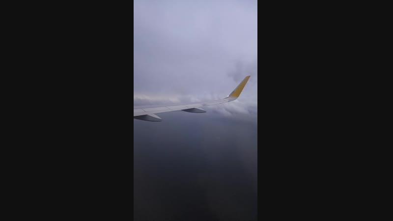 LED-BCN (landing)