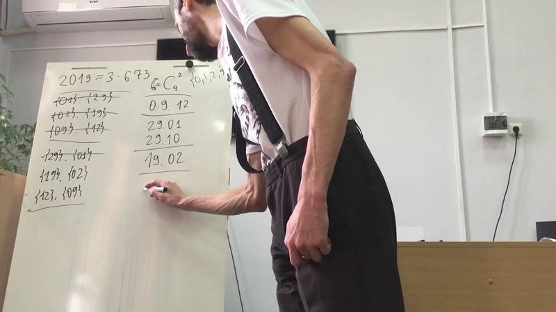 Алексей Савватеев Избранные сюжеты математики