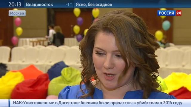 Новости на Россия 24 Клоуны для бабочек психологи для мам фонду Б Э Л А 5 лет