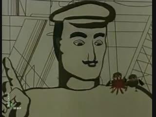 СПАСИБО 1973 Мультфильм советский для детей смотреть онлайн