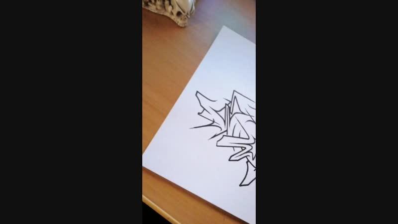 Sketch: (2) holy Red Walz