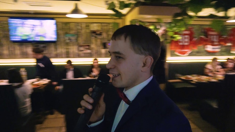 Ведущий на праздник Румянцев Сергей