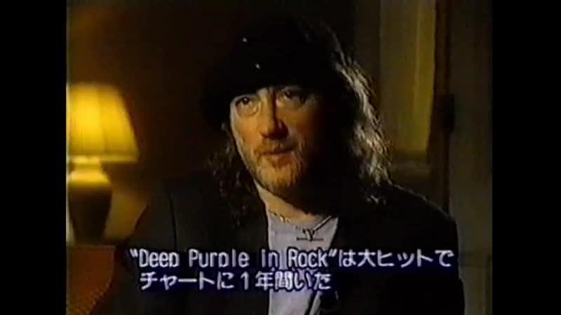DEEP PURPLE - Heavy Metal Pioneers 1991-I перевод (А.Гаврилов)