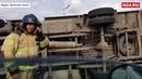 На мосту в Тюмени перевернулась и загорелась Газель