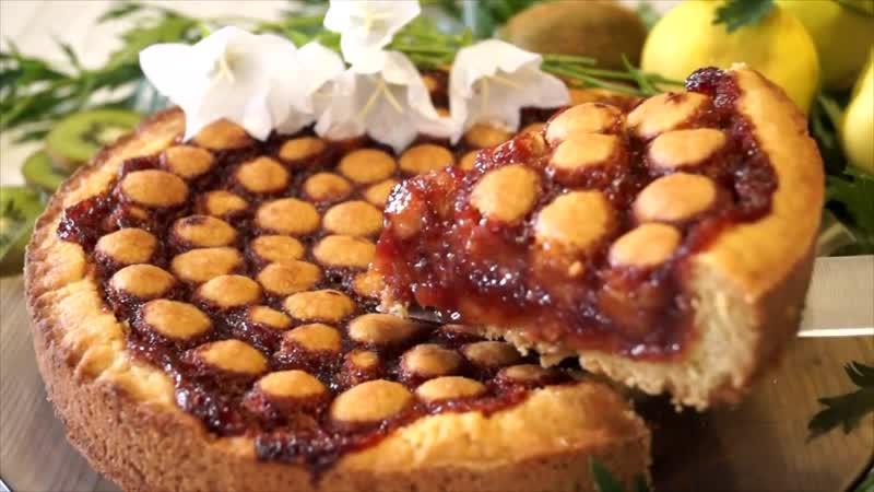 Пирог Маргарита. Рецепт, который передается из поколения в поколение!