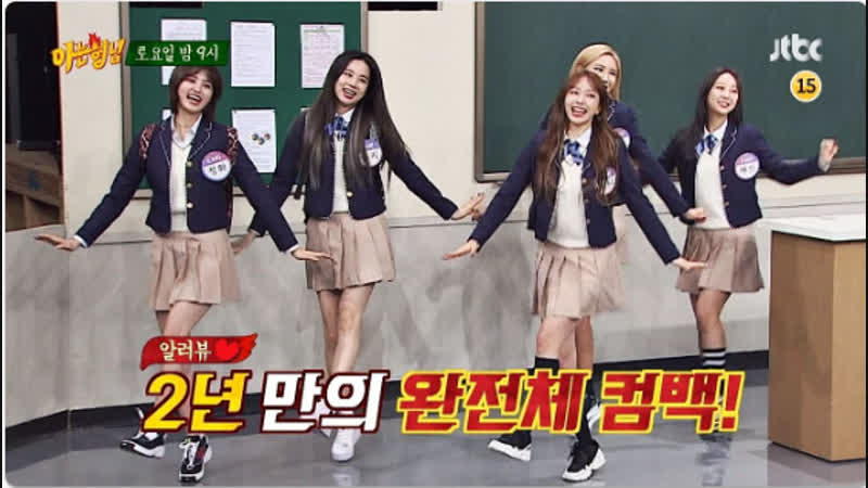 [PREVIEW] Knowing Brothers | Знающие братья (EP. 157)