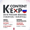 K-Content EXPO Russia 2019