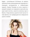 Ульяна Пылаева фото #3