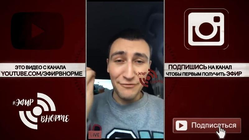 Gokilla о 140 BPM BATTLE: D.MASTA, Альбом Face, ISLA, Шумм, Gone.FludD MGK vs Eminem