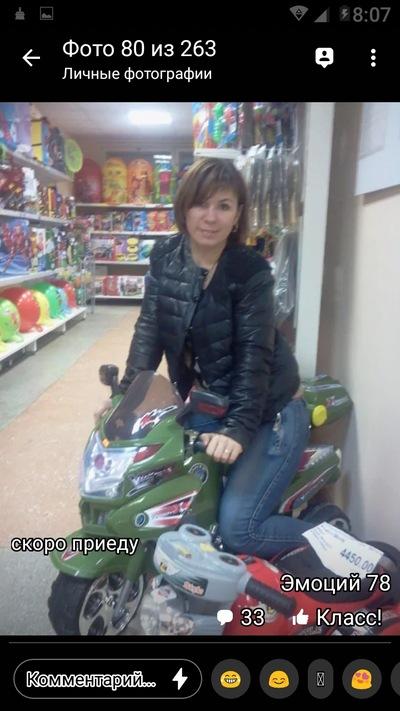 Анюта Скучер