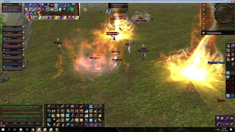 Scryde x1200 [9] Territory wars 21\7\18