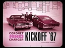 1967 Dodge Coronet and Charger Dealer Promo Film