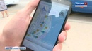 Эксперимент как работает мобильное приложение для транспорта