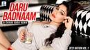 Daru Badnaam Remix DJ Chirag Dubai Kamal Kahlon Param Singh Desi Nation Vol.1