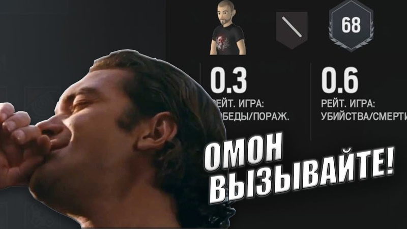Russian retarded