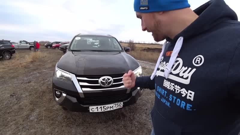 Внедорожный тест-драйв нового Toyota Fortuner (Форчунер) обзор, test-drive offroad.