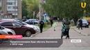 Новости UTV. Предпенсионеров буду обучать бесплатно