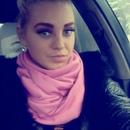 Алина Жизневская