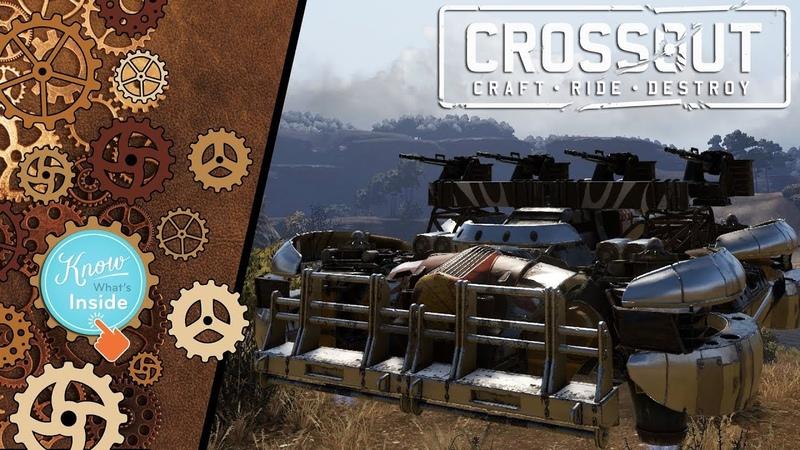 Crossout: Assembling car 95 - mm5H_cat [ver. 0.9.120]