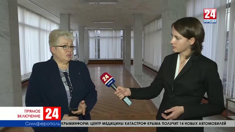 Определён новый глава администрации Симферополя: прямое включение корреспондента телеканала «Крым 24» Елены Носковой