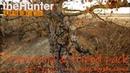 CoTW theHunter Call of The Wild Treestand Tripod pack Лабазы триподы и рога Рузвельтов