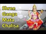Jai Jai Bhagirathi Sur Sari l Ganga Mata Chalisa