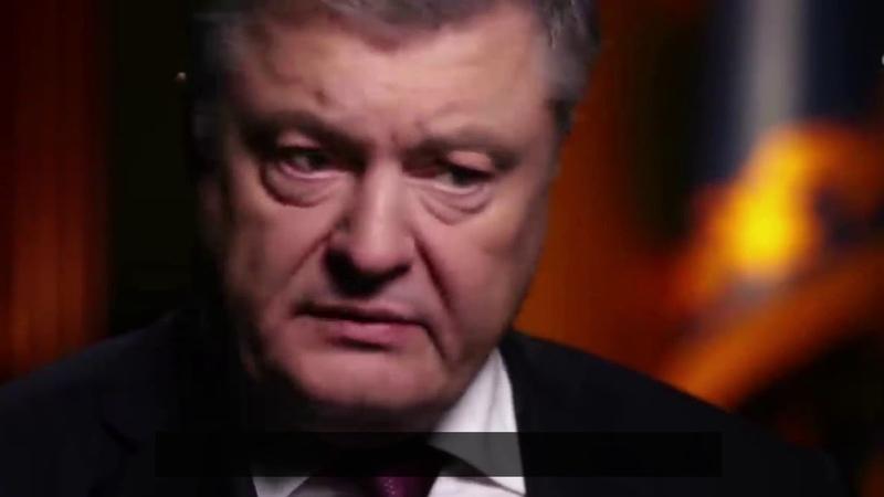 «Геть з України!» - Порошенко жорстко вказав Путіну, що той має зробити