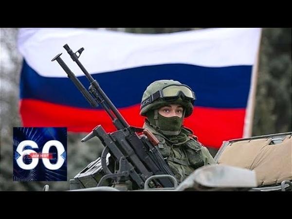 Абсурд! Восток Украины оккупировала российская армия 60 минут от 14.01.19