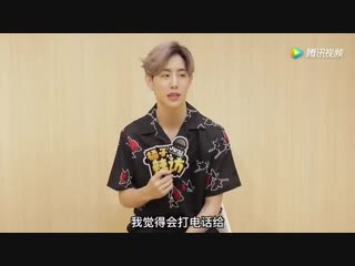 💞 mark's interview with ju zi spicy visit