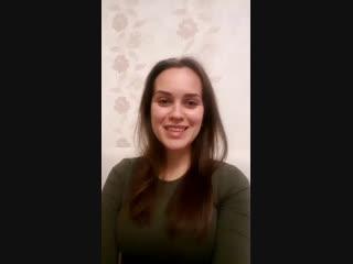 Женский наставник Джала - Live