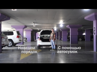 T.Camry xv70 | АВТО-СУМКИ.РФ
