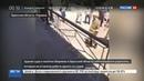 Новости на Россия 24 • Радикалы заблокировали здание суда в Одесской области Украины