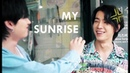 [P102] EunHae HaeHyuk || Our sunrise