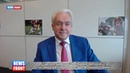 «Сделка с дьяволом» На Украине заигрались с послами США и националистами. Владимир Олейник