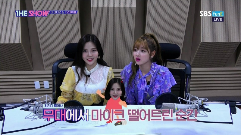 180918 OH MY GIRL (오마이걸) - The Radio Show (더 라디오 쇼)
